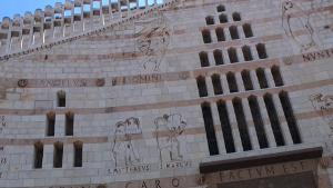 Nazareth: Fassade der Verkündigungskriche